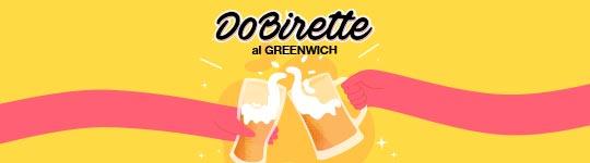 1° edizione – Do Birette al Greenwich | Fontaniva